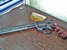 Гравировка на оружии