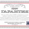 Зажигалка ZIPPO 151
