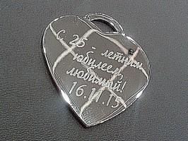 Сердце HN2728G