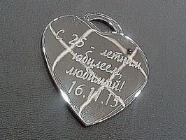 Сердце HN2728N
