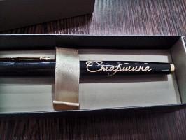 Шариковая ручка Parker Duofold Black Palladium