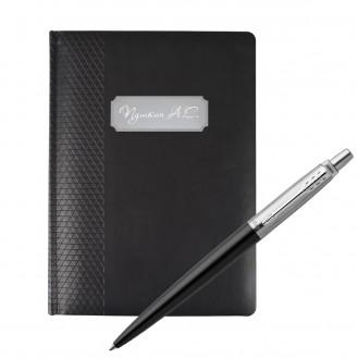Подарочный набор с ежедневником BRAND, черный