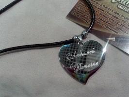 Сердце TH2826N