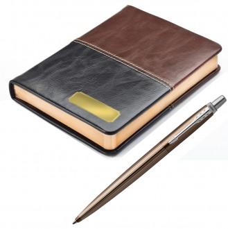 Подарочный набор с ежедневником Brown