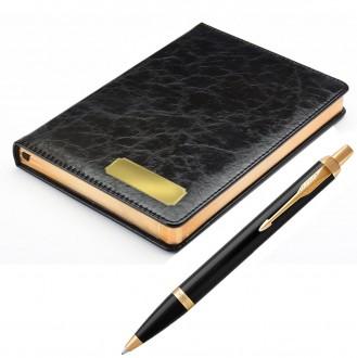 Подарочный набор с ежедневником Black