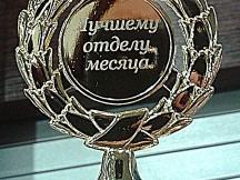 Гравировка на кубках