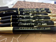 Гравировка на ручках