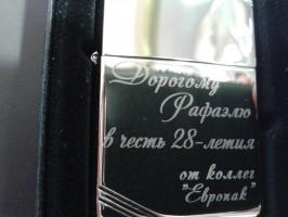 Зажигалка ZIPPO 260