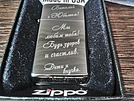 Зажигалка ZIPPO 1600
